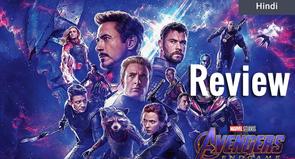 अवेंजर्स: एंडगेम मूवी रिव्यू | Avengers Endgame Review