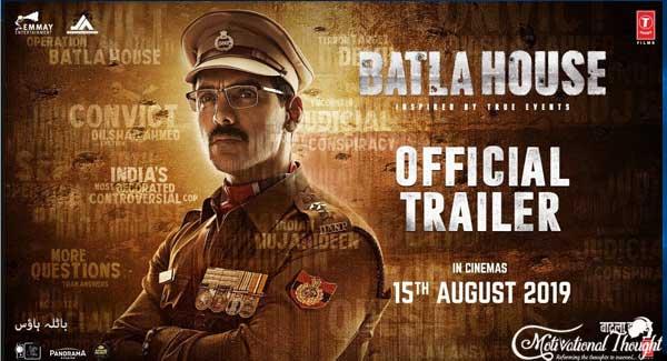 बाटला हाउस रिव्यू और जाने कितनी पसंद आई दर्सको को यह फिल्म  Batla House Review and know about Films Story