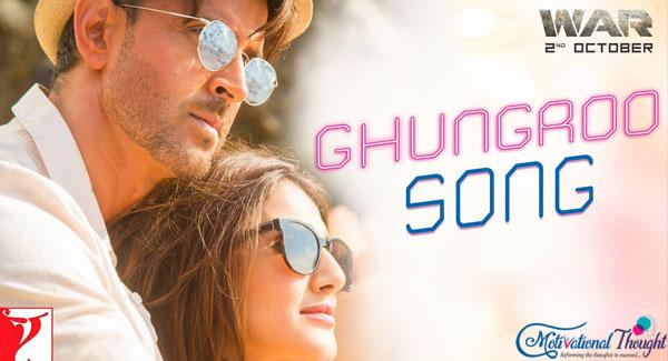 इस साल का सबसे बड़ा गाना घुँगरू,दुनिया की सबसे बड़ी लोकेशन में हुई शूटिंग  WAR First Song out Today Ghungroo