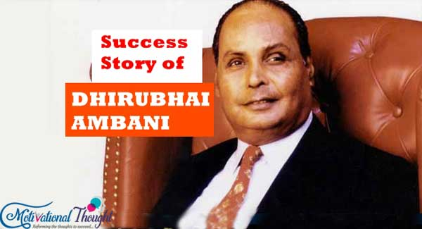 आखिर कैसे बनेधीरूभाईअम्बानी इतने कामयाबव्यक्ति |The Success Story of Dhirubhai Ambani /Biography of Dhirubhai Ambani