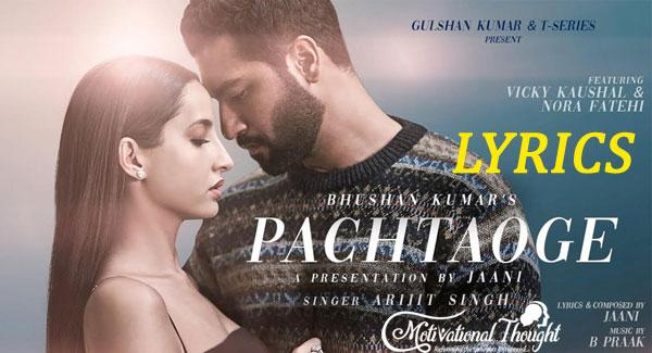पछताओगे Pachtaoge Song Lyrics– Arijit Singh