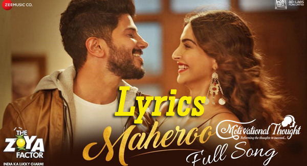 माहेरू MAHEROO SONG LYRICS – The Zoya Factor