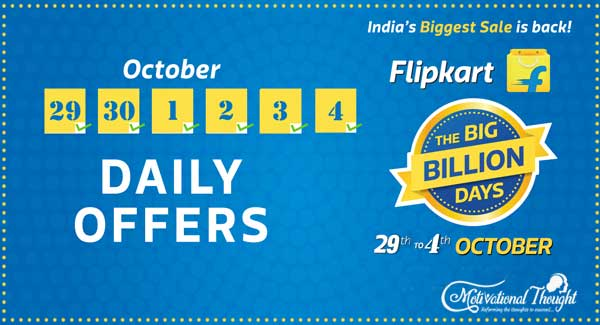Flipkart की शानदार बिग बिलियन डेज 2019 सेल का आगाज 29 से 4 Oct तक,अब होगी महाबचत |India s Biggest online Sale on Flipkart
