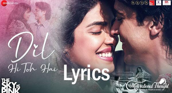 Dil Hi Toh Hai Lyrics – The Sky Is Pink | Arijit Singh