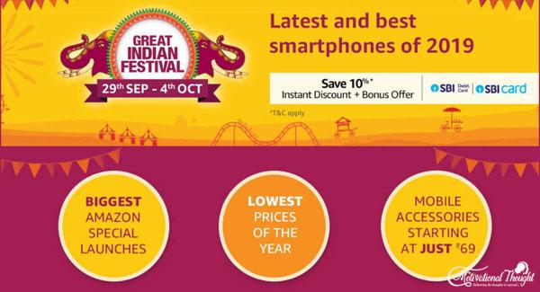 Amazon Great Indian Festival 2019: स्मार्ट फ़ोन्स के साथ कई सारे इलेक्ट्रॉनिक,फैशन और अन्य चीज़ो पर मिलेगी भारी छूट