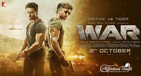 वॉर मूवी रिव्यु | War Movie Review