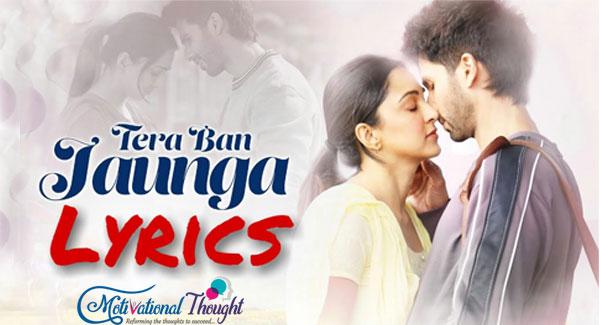 Tera Ban Jaunga – Kabir Singh|Akhil Sachdeva,Tulsi Kumar