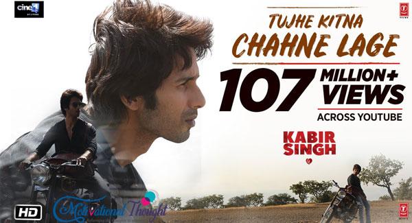 Tujhe Kitna Chahne Lage Hum Lyrics-Kabir Singh|Arijit Singh