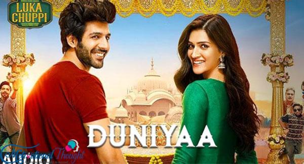 DUNIYA LYRICS-Luka Chuppi |Akhil, Dhvani Bhanushali