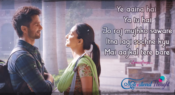 Yeh aaina lyrics-Kabir Singh| Shreya Ghosal