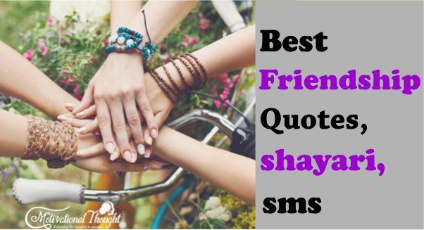 Friendship dosti,shayari,SMS and Whatsapp Status in Hindi and English