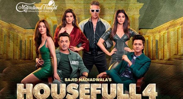 हाउसफुल 4 मूवी रिव्यू | Housefull 4 Movie review