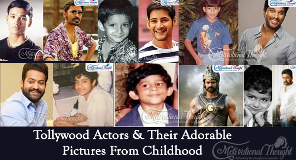 31 Tollywood Actors & Their Adorable Pictures From Childhood