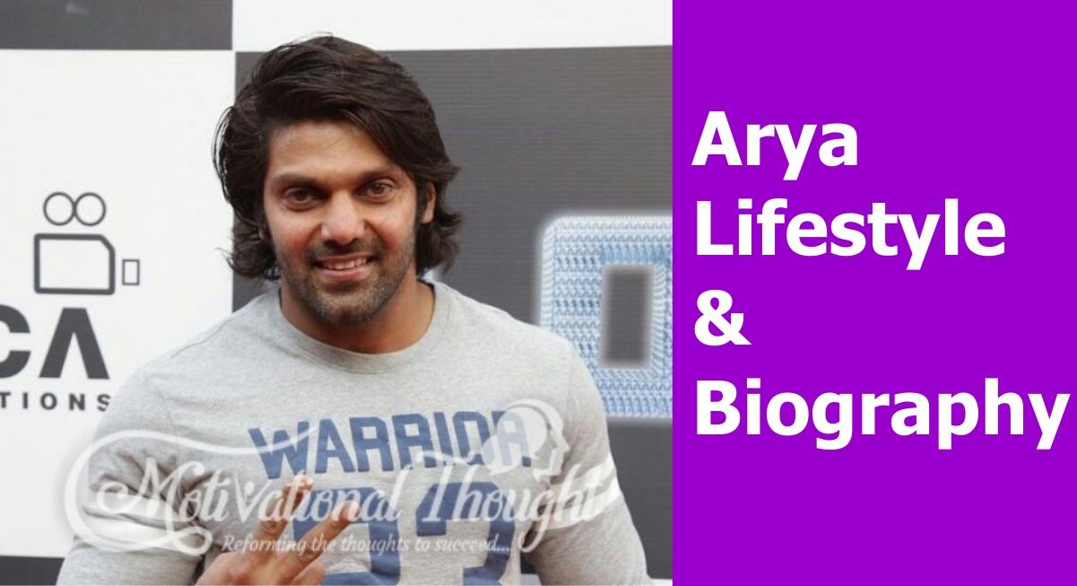 आर्य का जीवन परिचय | The Lifestyle & Biography of Arya
