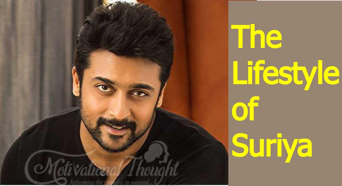 जानिए सूर्या कौन है और जाने उनके पीछे की कहानी | The Lifestyle & Biography of Suriya