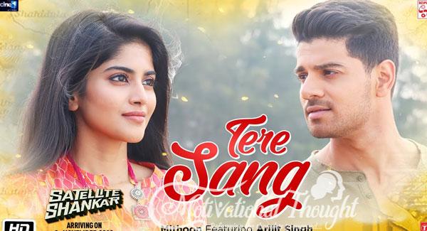 तेरे संग Tere Sang – Satellite Shankar |Arijit Singh, Aakanksha Sharma