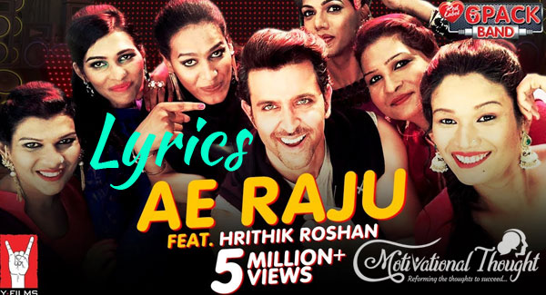 Ae Raju Lyrics – 6 Pack (Band) | Feat. Hrithik Roshan