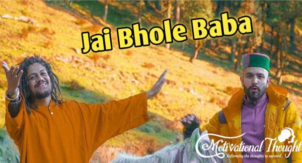 Jai Bhole Baba Lyrics | Hansraj Raghuwanshi | SIRAZEE
