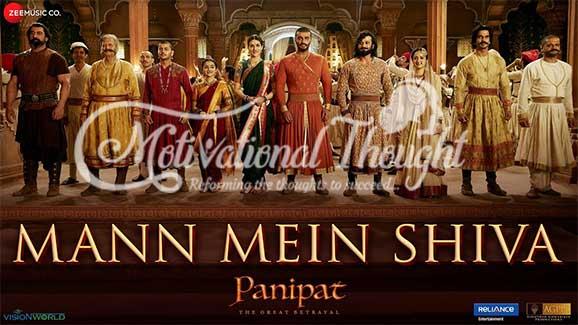 Mann Mein Shiva LYRICS मन में शिवा- Panipat | Kunal Ganjawala, Deepanshi Nagar & Padmanabh Gaikwad