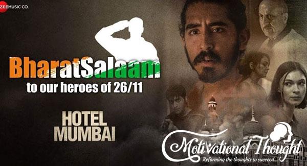 Bharat Salaam – Hotel Mumbai |B Praak, Sunidhi Chauhanभारत सलाम