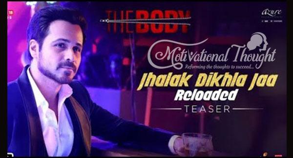 Jhalak Dikhla Jaa Reloaded lyrics-The Bodyझलक दिखला जा रीलोडेड | Himesh R, Tanishk B