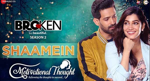 शामें Shaamein Lyrics- Broken But Beautiful Season 2 |Amaal Mallik Ft. Armaan Malik