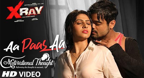 Aa Paas Aa song lyrics -X Ray (The Inner Image)आ पास आ|Dev Negi