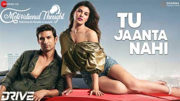 TU JAANTA NAHI LYRICS – DRIVE |Javed-Mohsin