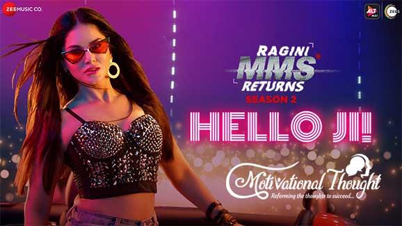 Hello JI Lyrics - Ragini MMS Returns | Kanika Kapoor