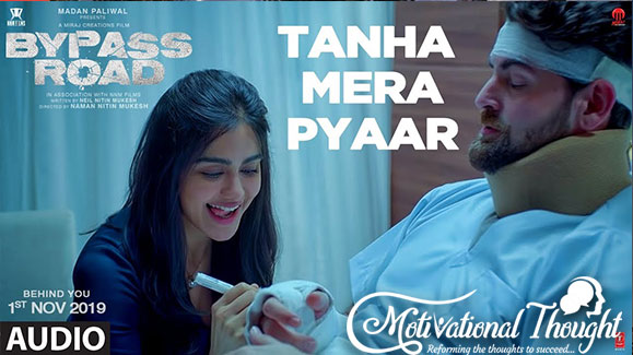 Tanha Mera Pyaar Lyrics-Bypass Road |Mohit Chauhan