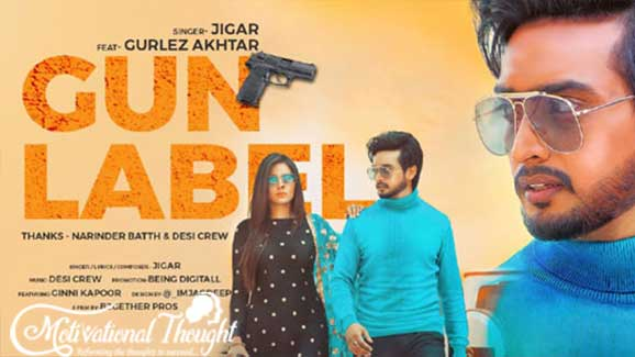 GUN LABEL LYRICS – Jigar | Gurlej Akhtar
