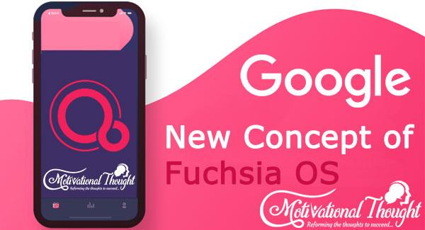 अब आपके फ़ोन में रहनेवालीहै यह Fuchsia OS जाने !