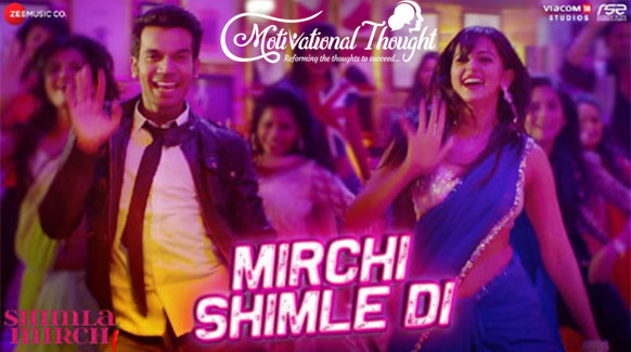 MIRCHI SHIMLE DI LYRICS – Shimla Mirch