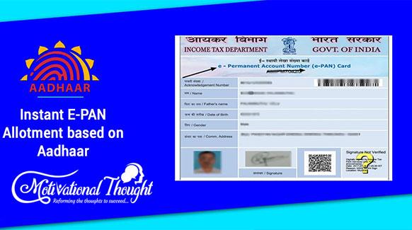 आधार कार्ड का उपयोग करके Instant e-PAN Card के लिए ऑनलाइन आवेदन करें