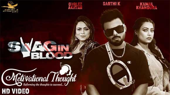SWAG IN BLOOD LYRICS – Sarthi K | Gurlez Akhtar