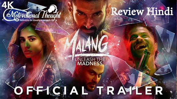 मलंग ट्रेलर रिव्यु  Malang Trailer REVIEW