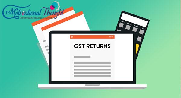 GST Return कैसे फाइल करे? जानिए पूरी जानकारी
