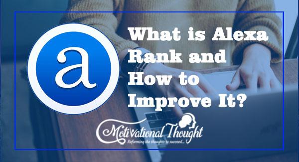 Alexa Rank क्या है और कैसे बढ़ाये?