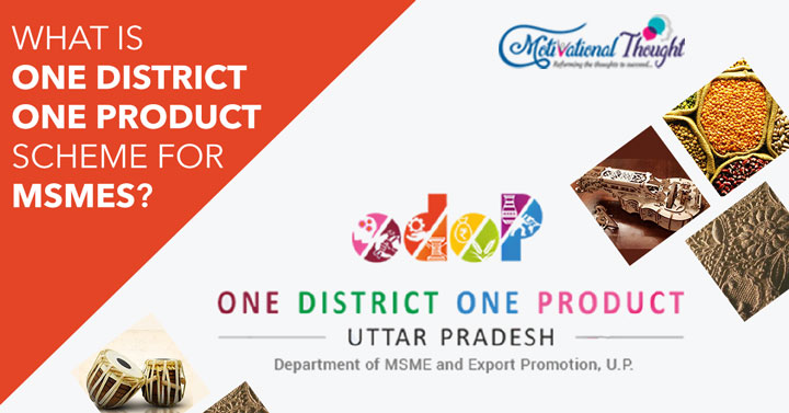 उत्तरप्रदेश One District One Product योजना 2020