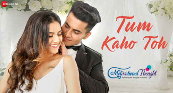 TUM KAHO TOH LYRICS – Asit Tripathy