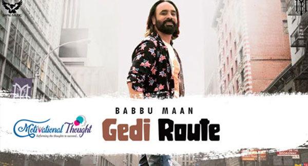 GEDI ROUTE LYRICS – BABBU MAAN
