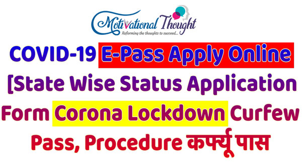 Coronavirus in India: how to apply online for the curfew e-pass by state during lockdown