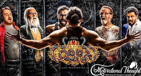 इरफान पठान रूस में कोबरा के स्टार कास्ट में शामिल