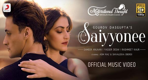 सैयोनी Saiyyonee Hindi Lyrics – Yasser Desai, Rashmeet Kaur