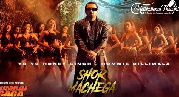 SHOR MACHEGA LYRICS – YO YO HONEY SINGH | MUMBAI SAGA