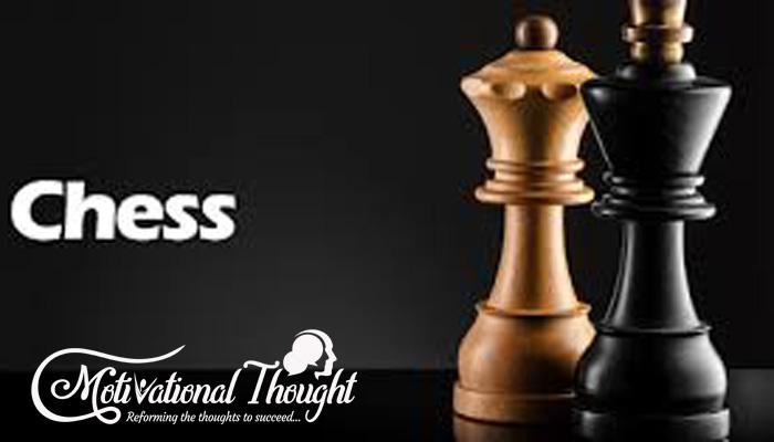 शतरंज खेलने के नियम I Rules of playing chess