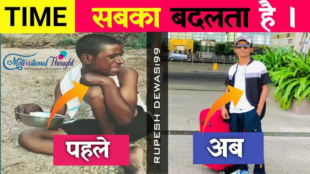 Rupesh Dewasi (Superstardewasi) Wiki, Biography, Age |  Rupesh Dewasi Biography