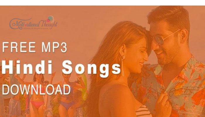 Hindi MP3 Songs DownloadNew Bhojpuri Song Download| हिंदी एमपी 3 गाने कैसे डाउनलोड करें