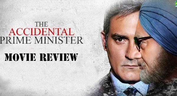 द एक्सिडेंटल प्राइम मिनिस्टर रिव्यू | Accidental Prime Minister Review